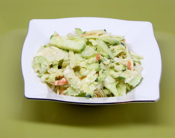 Curried Slaw